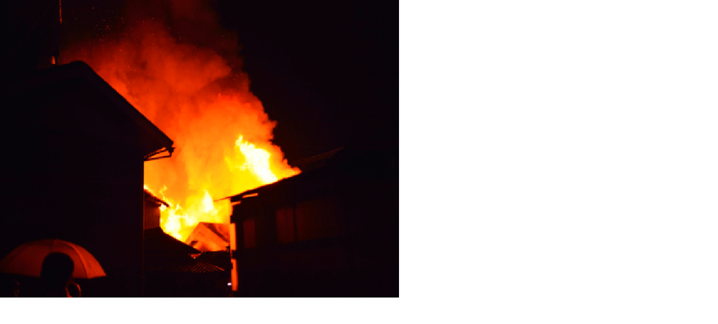 空き家管理 火事